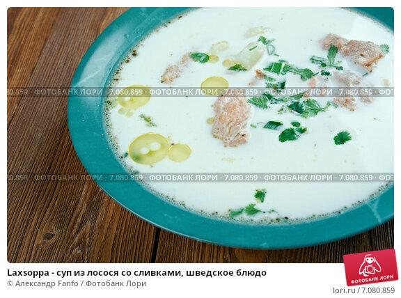 Суп из лосося рецепт с фото пошагово