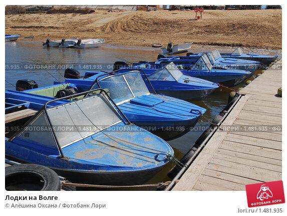 изменение правил регистрации лодок