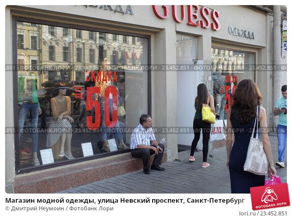 Модная одежда женская в санкт петербурге