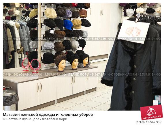 Меч clothing купить одежду марки меч clothing с доставкой по россии