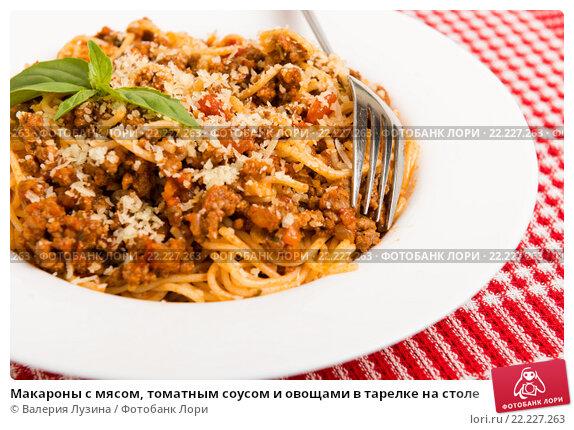 Томатный соус с мясом к макаронам рецепт