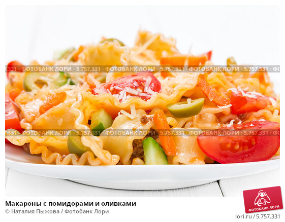 Макароны с помидорами рецепт с пошагово