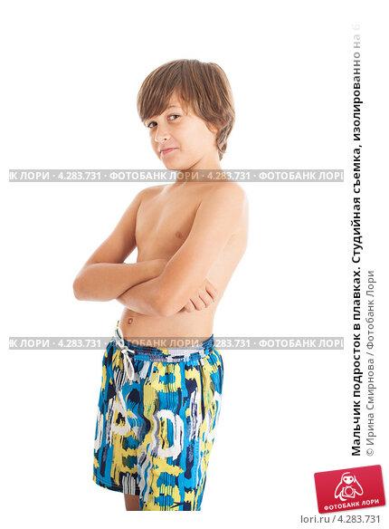 Мальчик подросток в плавках. Студийная съемка, изолированно на белом