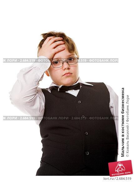 Мальчик в костюма бизнесмена, фото N 2684519 (c) Коваль Василий...