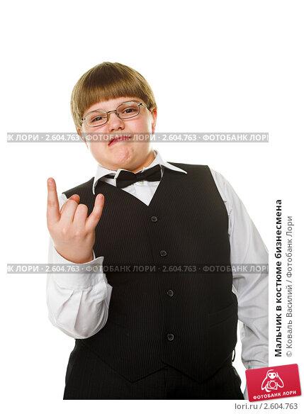 Мальчик в костюме бизнесмена, фото 2604763, снято 3 апреля 2011 г. (c...