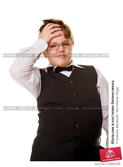 Мальчик в костюме бизнесмена, фото 2843575, снято 3 апреля 2011 г. (c...