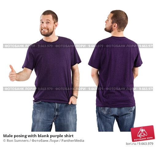 брюки тактические мужские купить