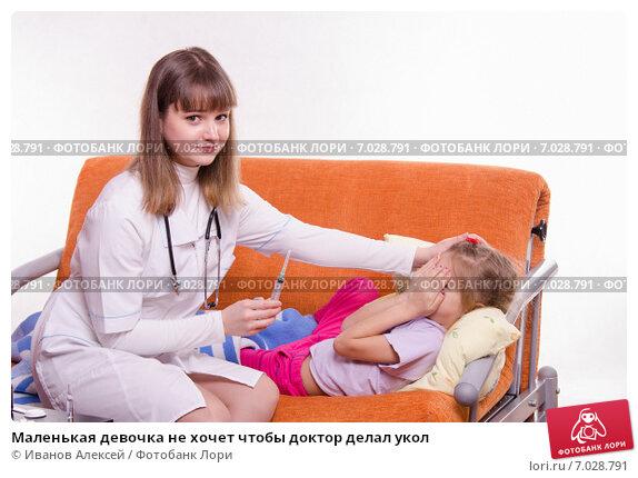 Как сделать ребенку укол не больно