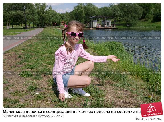 sest-na-kortochki-foto