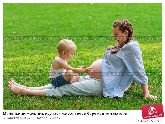 К чему снится беременная дочь маленькая 27