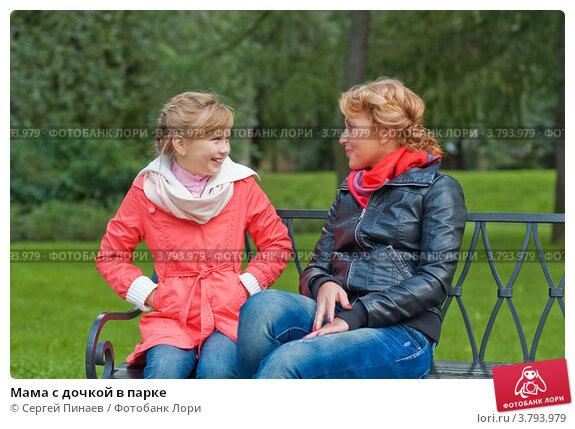 devushki-i-seks-i-muzhchini