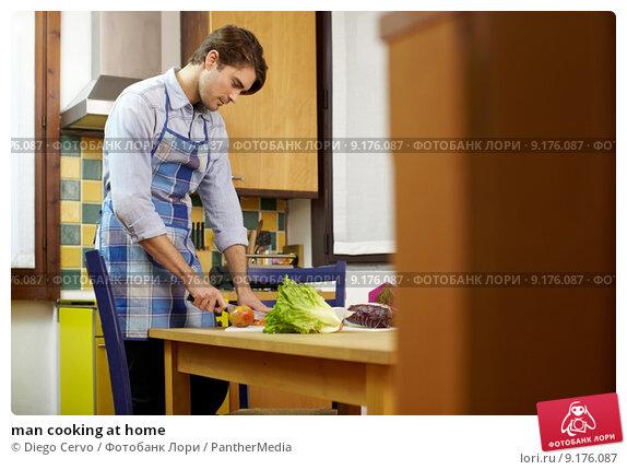 Парень и домработница онлайн