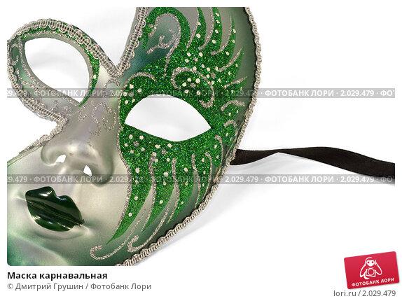 Как сделать маску для карнавала своими