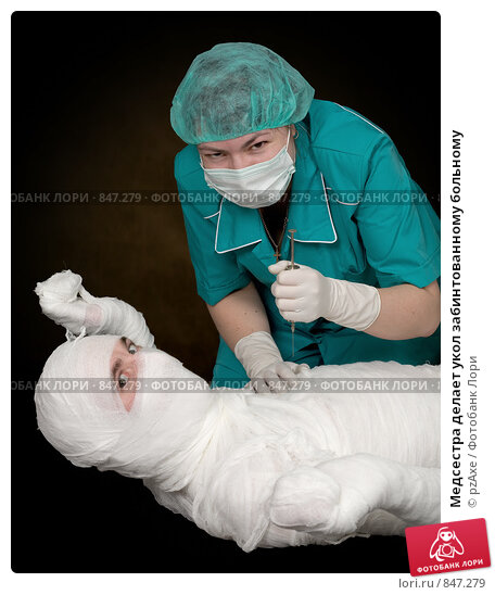 Медсестра связала ему руки