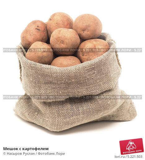 К чему снится мешок картошки в подарок 72