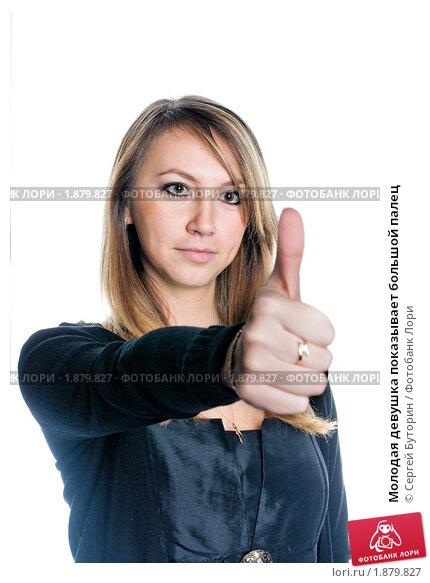 Картинки девушка показывает палец