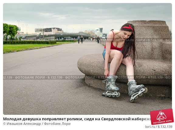 seks-chat-v-dzerzhinskiy