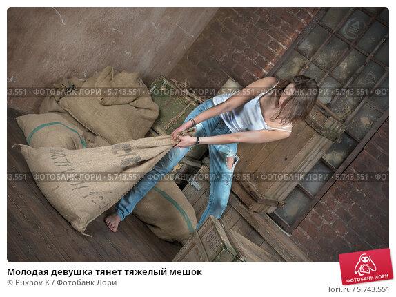 devushka-v-meshke-foto