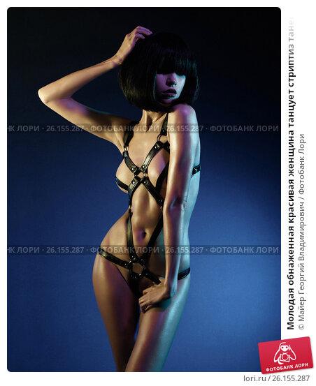 nude women strip tease