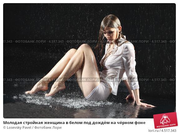 devchonki-v-mokrom-foto