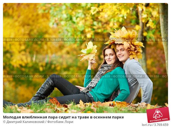 soblaznil-v-parke
