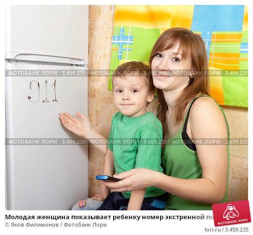 russkaya-mama-snyala