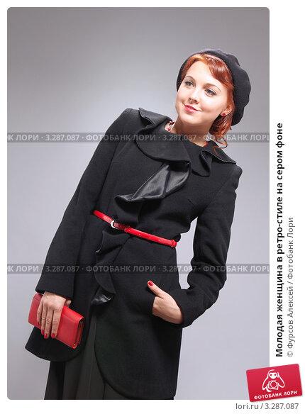 Молодая женщина в ретро-стиле на сером фоне, фото 3287087.