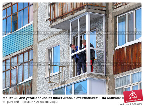 Своими руками установка стеклопакетов на балконе