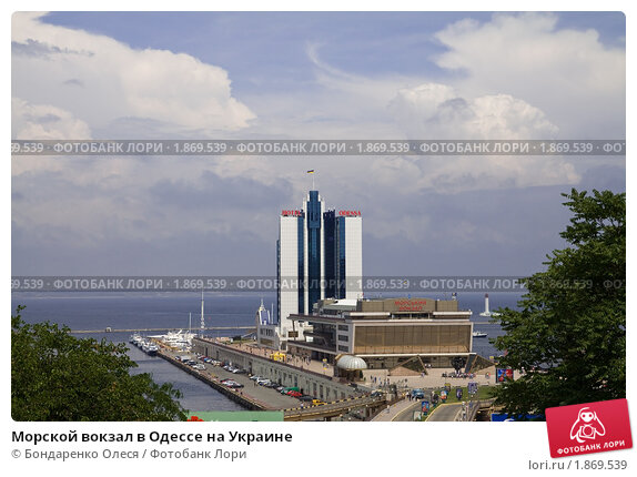 Морской вокзал в Одессе на Украине, фото 1869539, снято 25 июня 2010 г...