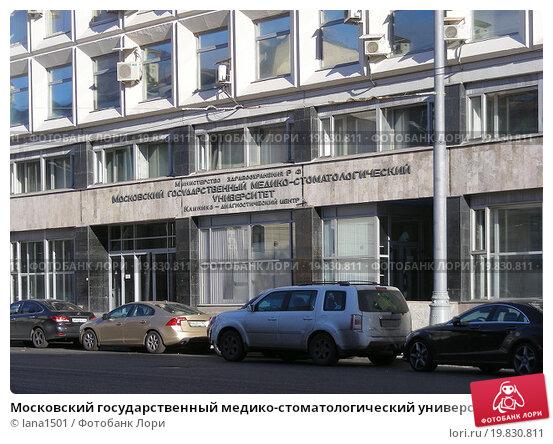 Режим работы морозовской детской больницы