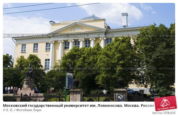 Где стоят простетутки москвы метро