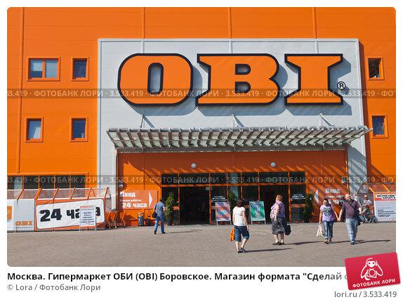 """"""",""""otpechatka-net.ru.com"""