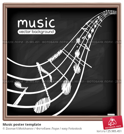 Music template poster