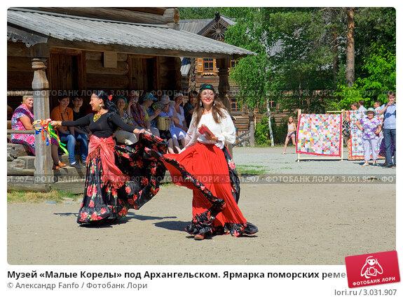Коллективов фото 3031907 снято 10 июля