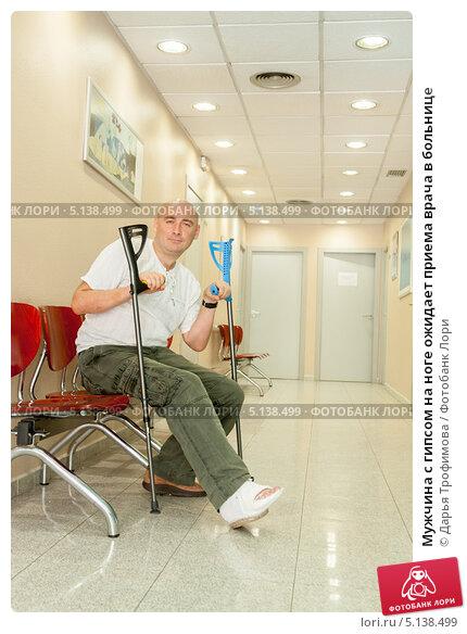 Детская поликлиника жд больницы саратова