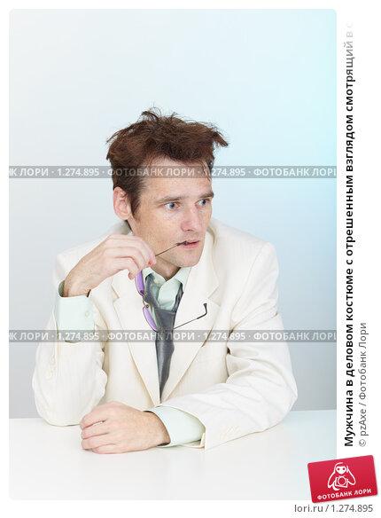 Мужчина в деловом костюме с отрешенным взглядом смотрящий в сторону...