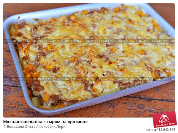 Мясные запеканки рецепты с фото
