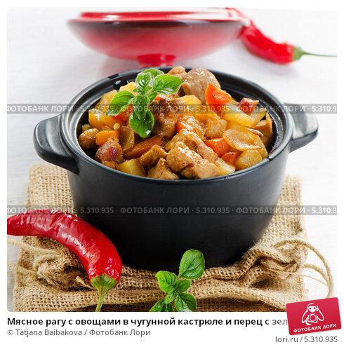 Рагу мясное с овощами в мультиварке рецепты