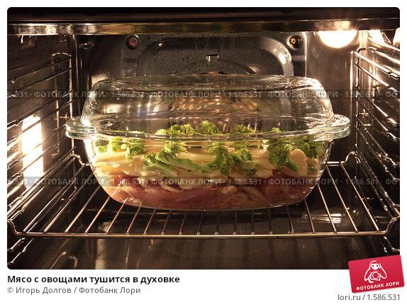 Мясо в духовке в стеклянной посуде фото рецепты