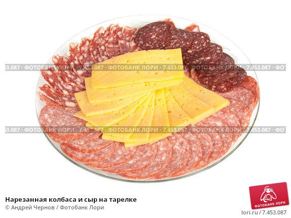 Как сделать нарезку из сыра и колбасы