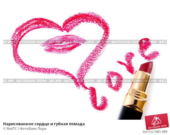 Вышивка первый поцелуй