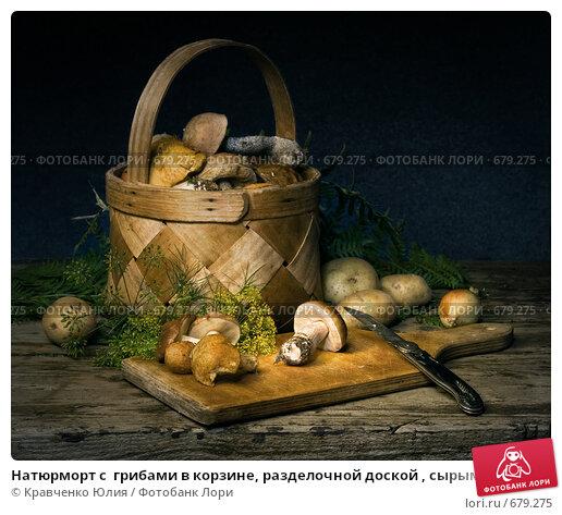 Фотогалерея/Натюрморты/9n