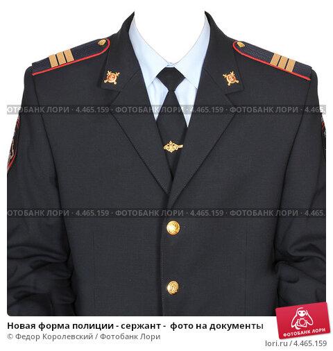 Армейский магазин милитант военная форма и камуфляж