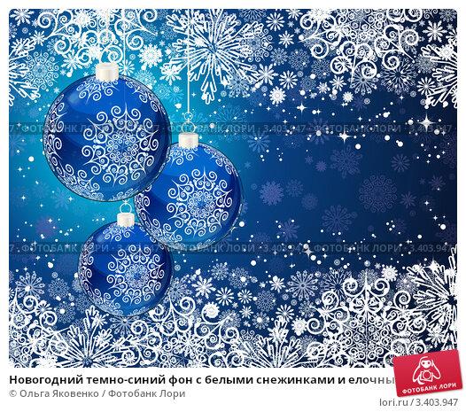Фон для открытки новогодний темный