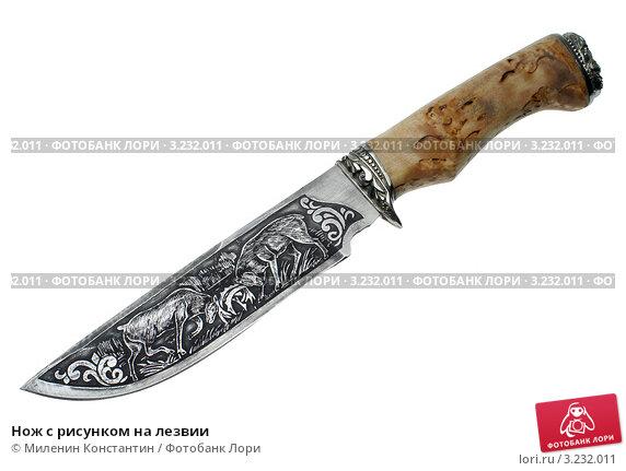 Ножи с рисунками на лезвии