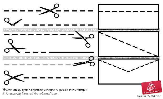 Как в рисунке сделать линии