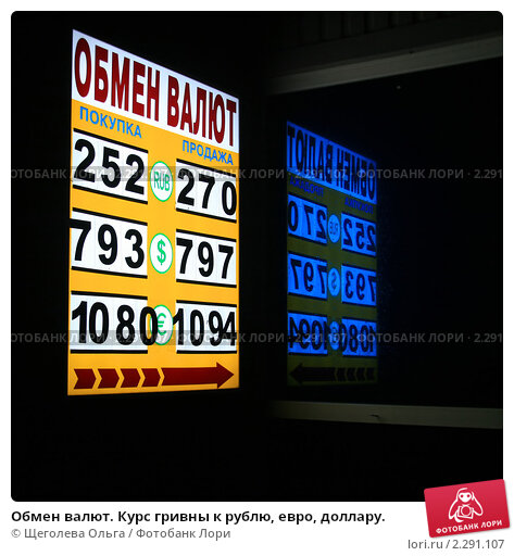 Курсы валют в казахстане гривны