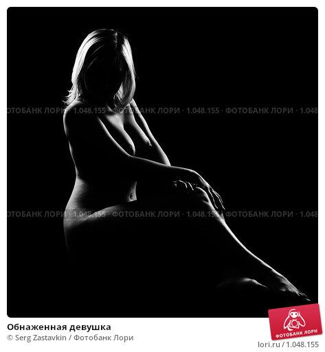 Обнаженная девушка в темноте