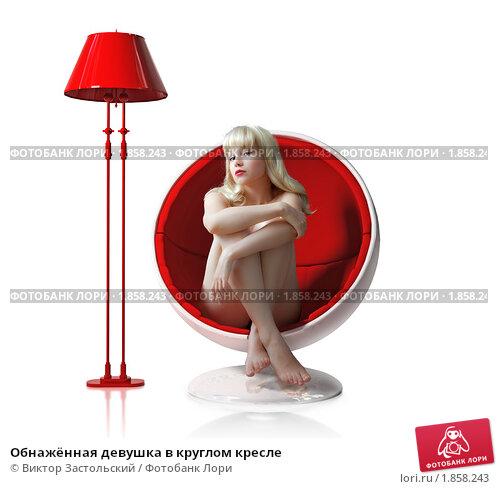 golaya-devushka-na-kresle