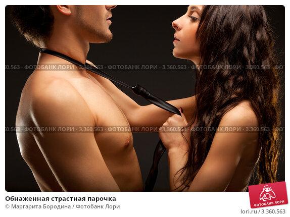 latinochki-porno-kartinki-slishalsya